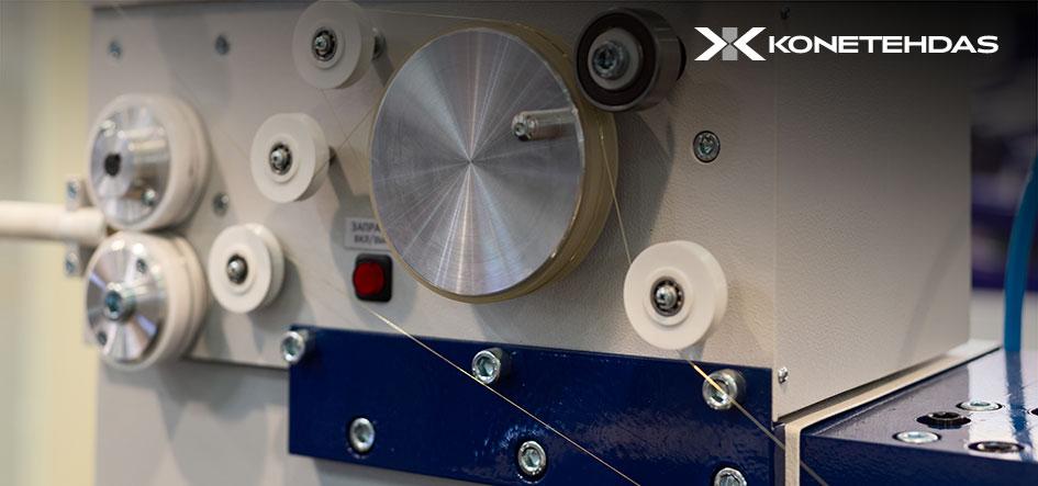 kkkoy-konetehdas-lankasahaus-alihankinta-metalliteollisuus